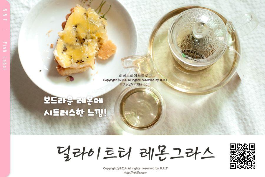 레몬그라스 * 허브티 * 딜라이트티 보드라운 레몬에 시원한느낌의 삼각티백제품 레몬그라스티를 마셔보다. http://goo.gl/szCn7I