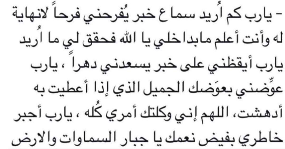 اذكار المسلم أذكر الله أين ما كنت Math Arabic Calligraphy Calligraphy
