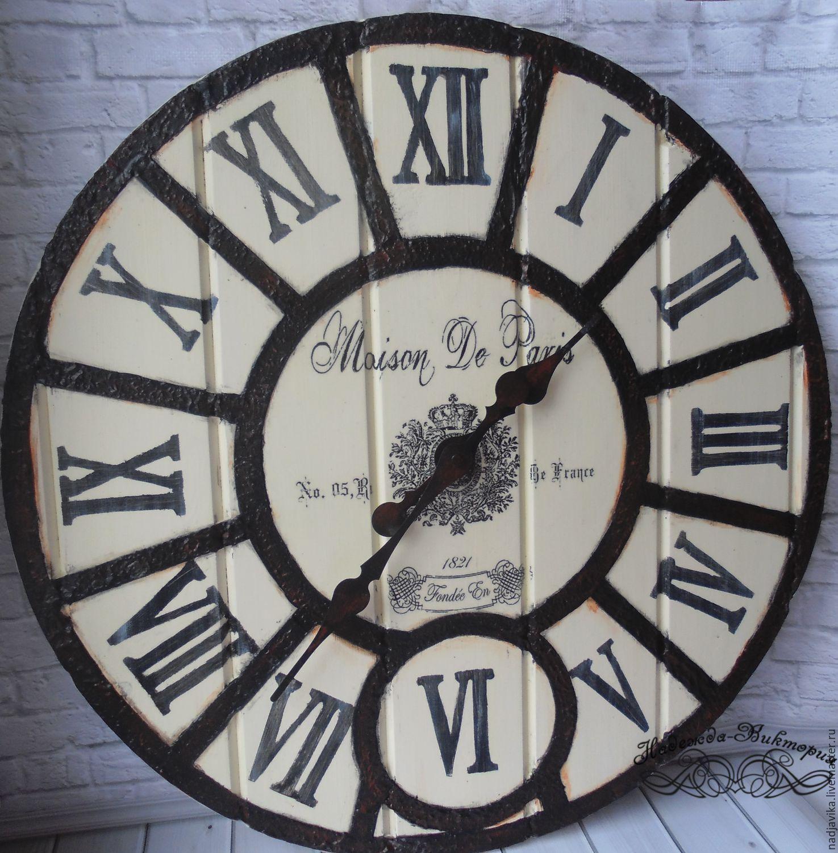 Купить часы 50 см купит часы ручной