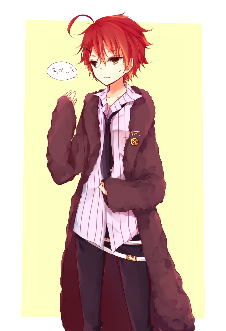 Pretty Boy Handsome Anime Style Red Hair Handsome Anime Anime Smile Anime