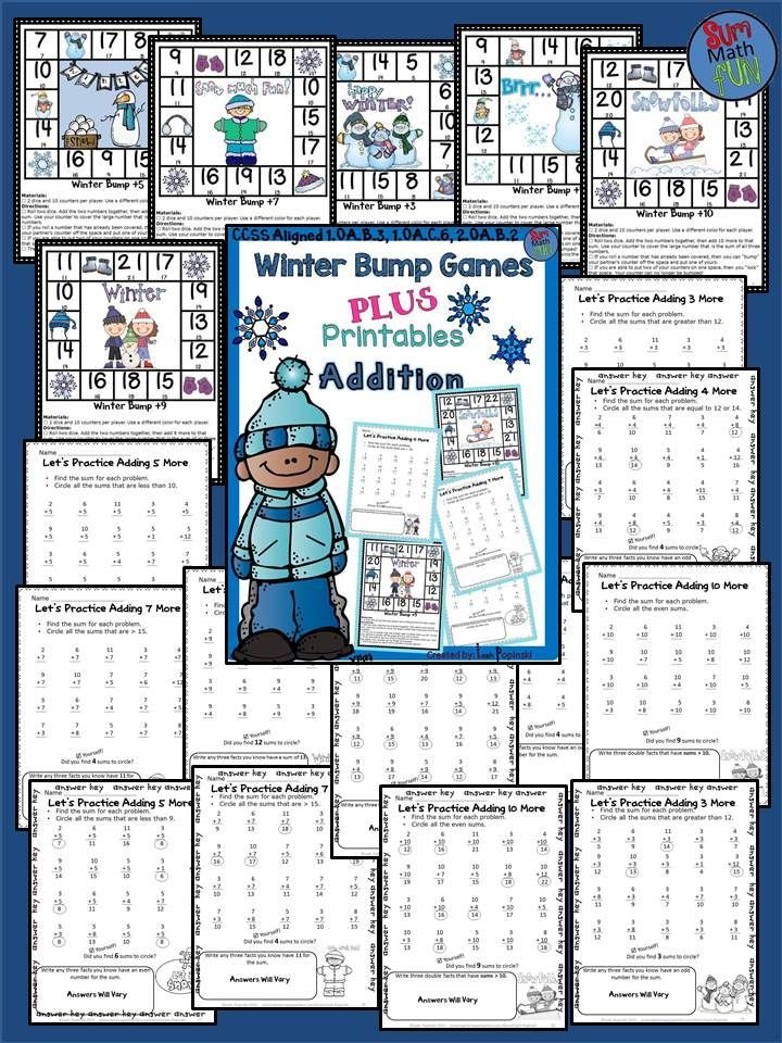 Addition Worksheets - Bump Games - Winter Theme | Worksheets ...