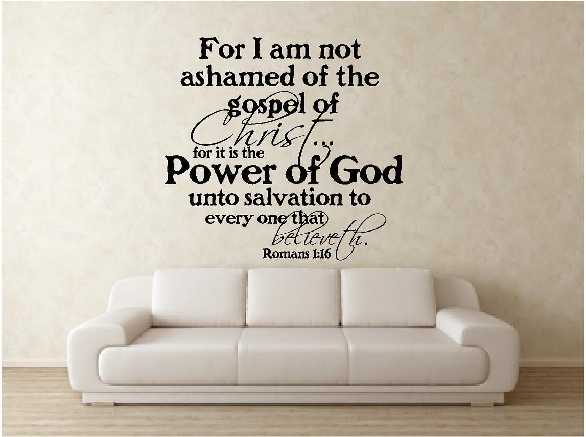 Scripture vinyl wall decalr i am not ashamed of the gospel items similar to scripture wall decalo lord thou art our father we are the clay and thou our potter x faith god vinyl decal on etsy amipublicfo Gallery