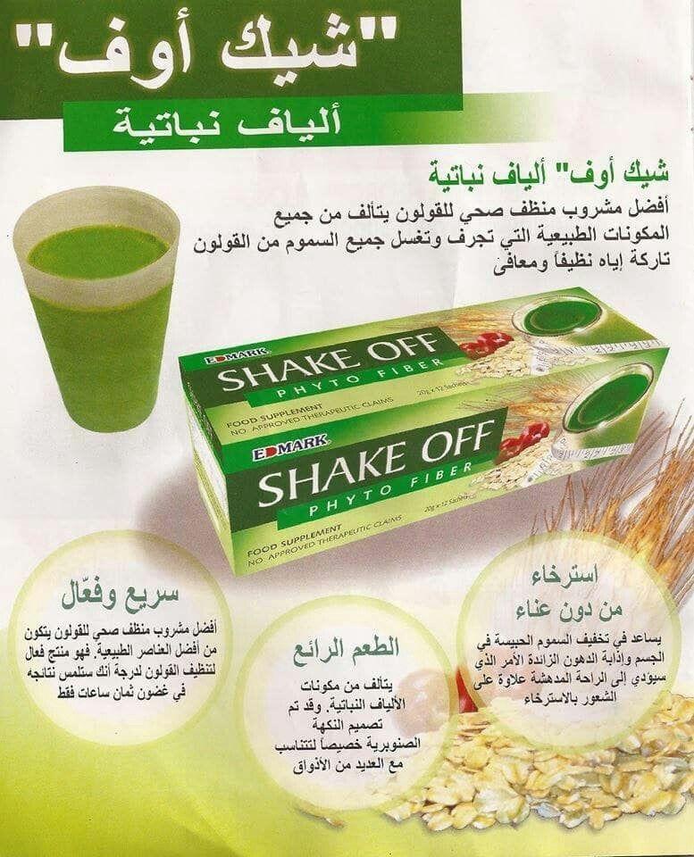 وداعا لأمراض القولون والانتفاخ والحموضة وعسر الهضم Fiber Foods Herbalism Fiber Supplements