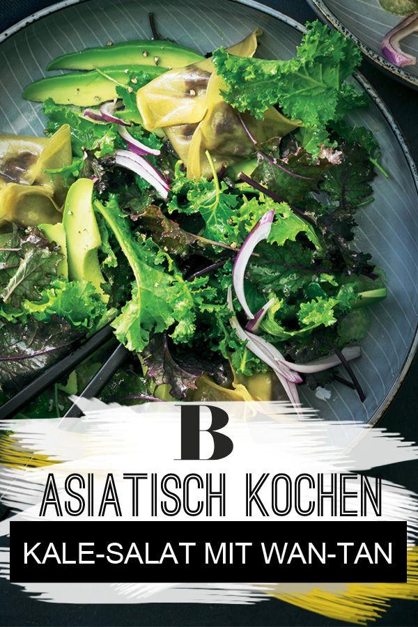Asiatische Küche: Die besten Rezepte | asiatische Küche, Grützwurst ...