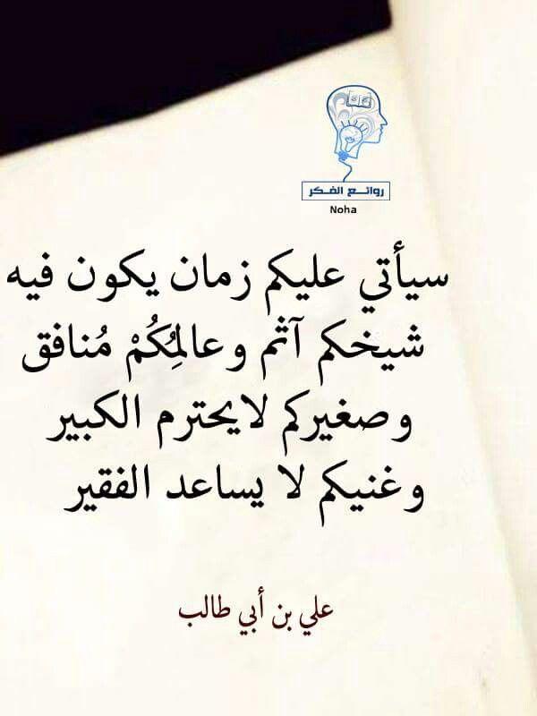 Pin By Majida On Tinydreamz Islamic Inspirational Quotes Words Quotes Inspirational Quotes