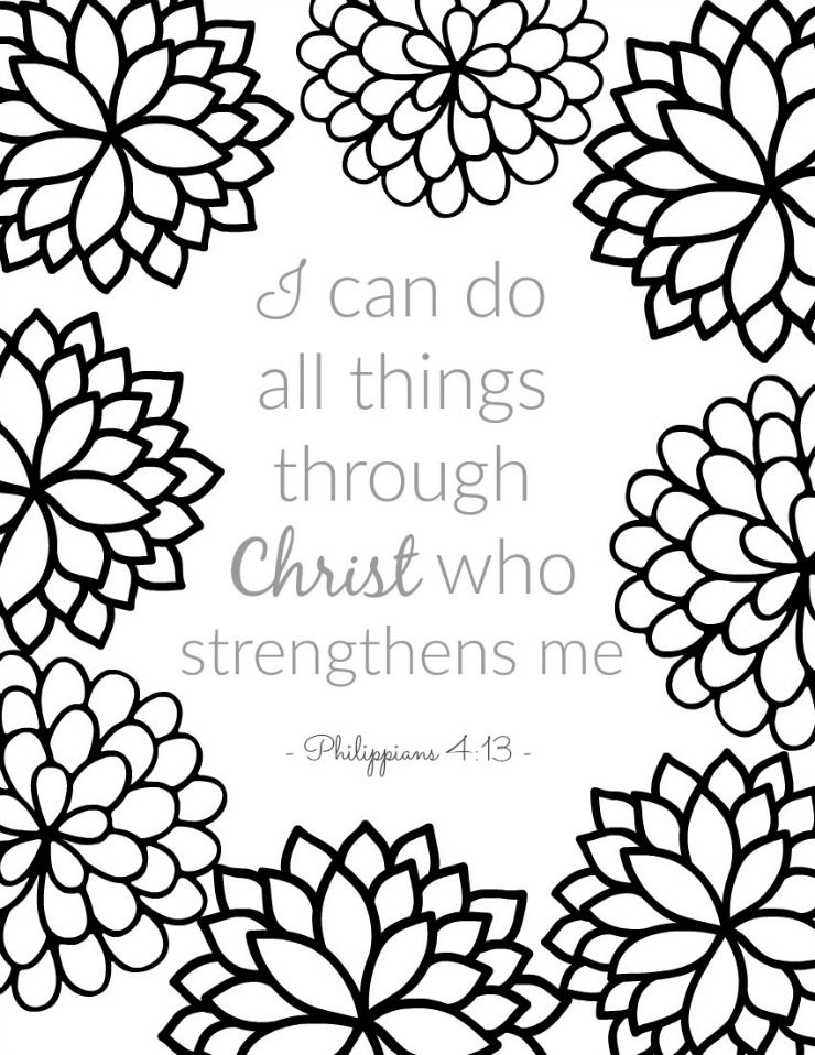 Scripture Verse Coloring Sheet From Philippians