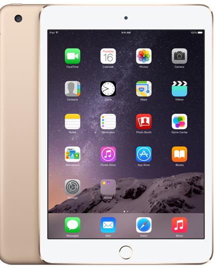 Back to School iPad 3 Giveaway | Sweepstakes & Giveaways | Pinterest
