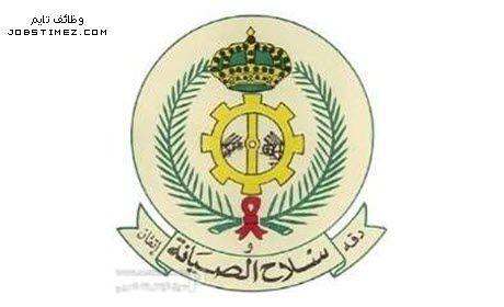 تقديم سلاح الصيانة 1437 بالقوات البرية وظائف تايم Military Jobs Military