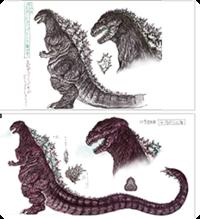 Image   More Shin Godzilla Concept Art.png | Wikizilla | Fandom .