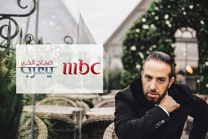 Watch My Segment Today During Sabah El Kher Ya Arab On Mbc1 Talking About Everything You Need To Know To Get A Tailored Suit تابعوني اليوم في برنامج صبا Style