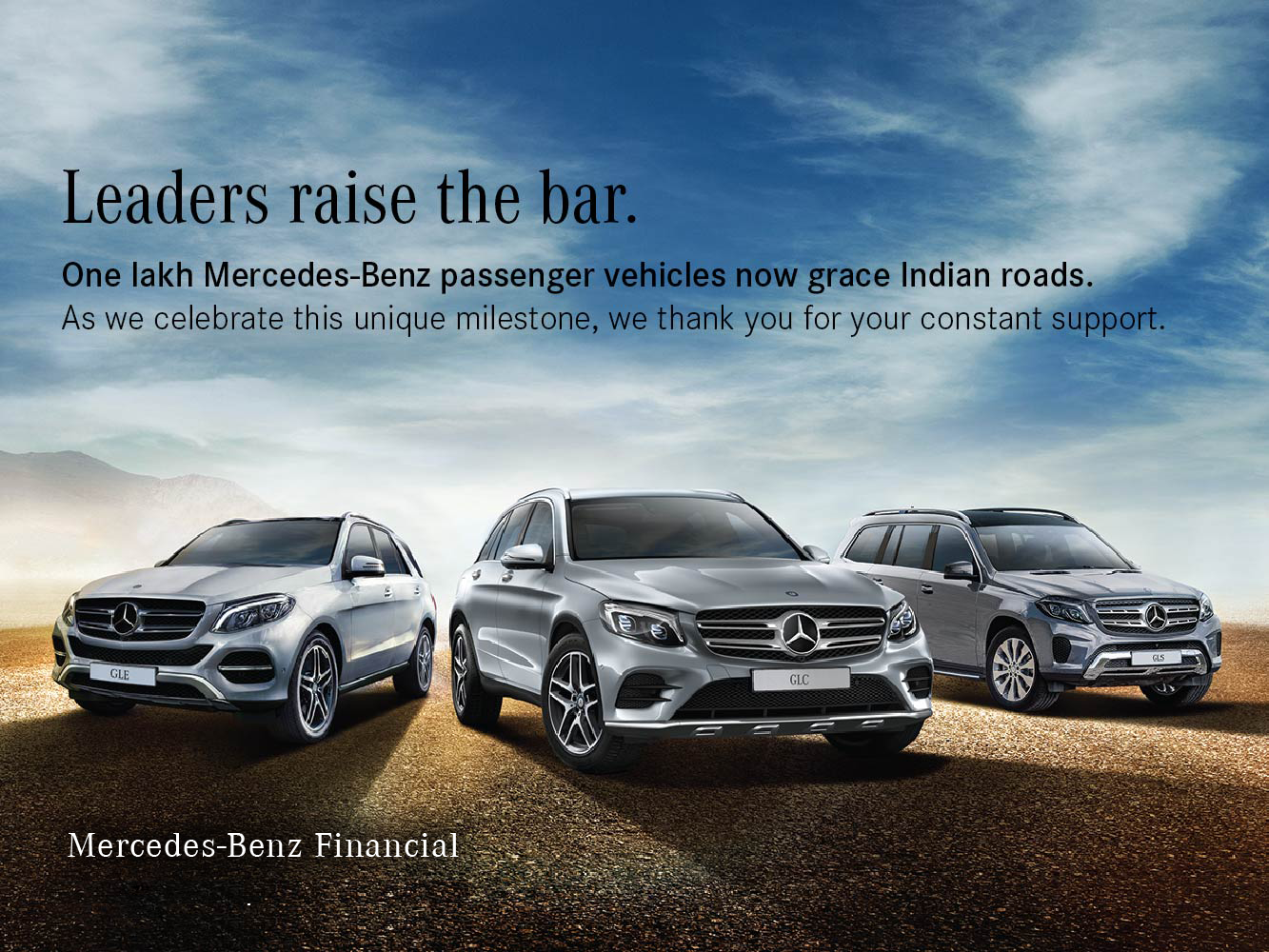 Take Home Your Star At The Best Price Visit Trinity Motors Or Call On 9075030300 To Know About The Special Offers From 1 Mercedes Benz Passenger Vehicle Benz