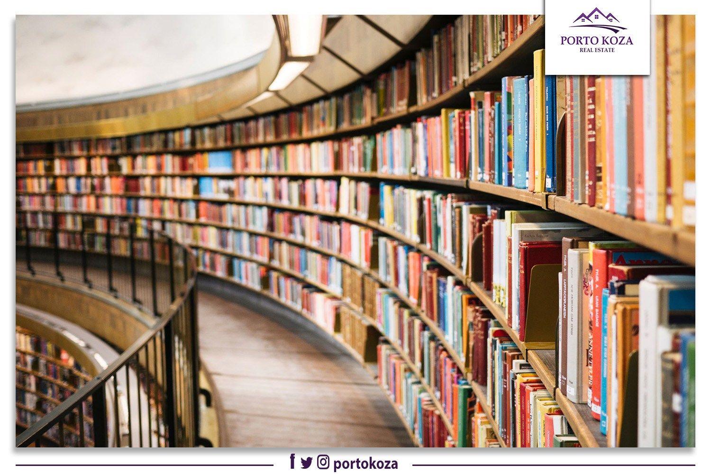 انتشار المكتبات العربية في مدينة اسطنبول بورتوكوزا العقارية