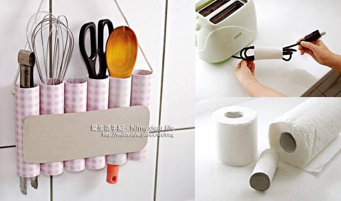 Ways to reuse toilet paper rolls/paper towel rolls | recycling ideas ...