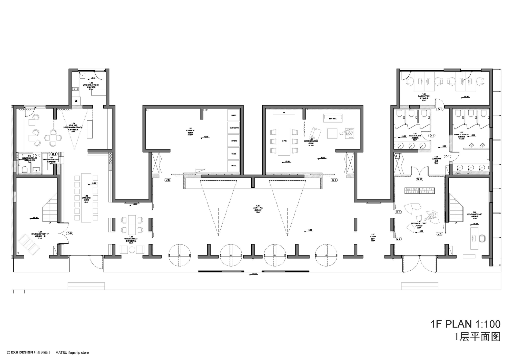 Ffe Plan Floor Plans Design Construction Drawings