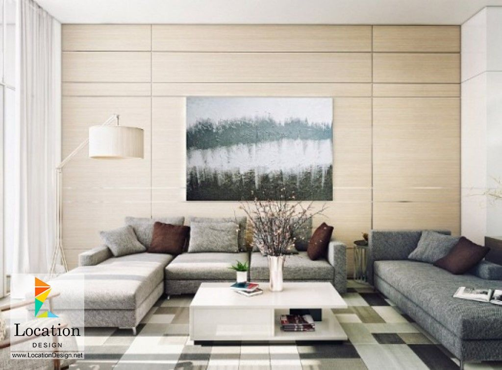 ديكورات غرف جلوس مودرن لوكشين ديزين نت Contemporary Living Room Design Living Room Design Modern Modern Room