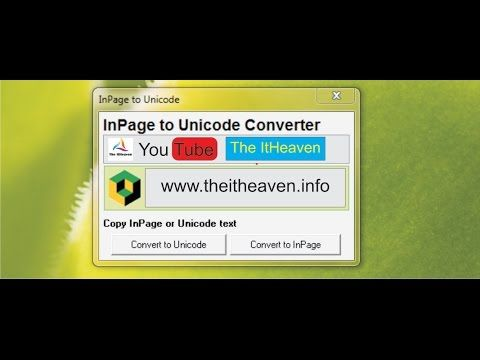 Download Free Inpage To Unicode Or Unicode To Inpage Converter