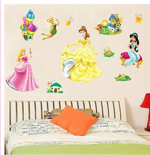 Dancing Disney Princess Home Decor art wall stickers for kids rooms ...