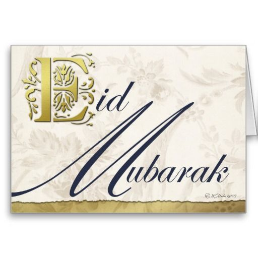 Eid Mubarak Floral Greeting Card Zazzle Com Holiday Design Card Greeting Cards Cards