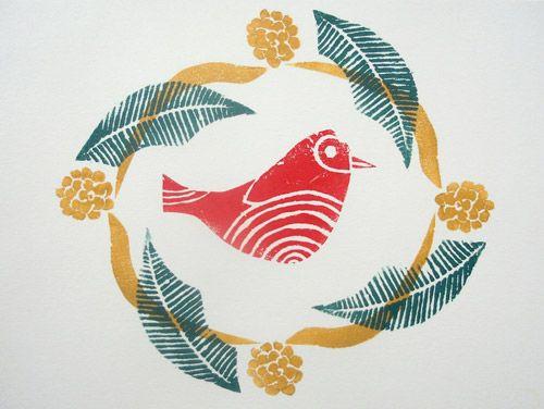 make a printable christmas card