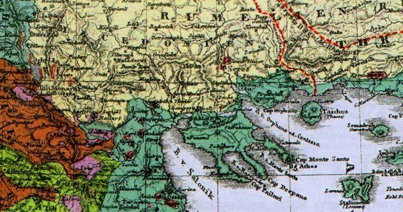 Oi Xartes Poy Orisan Th Gewgrafikh Makedonia Xartes
