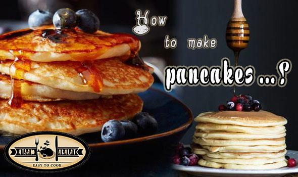 طريقة عمل البان كيك How To Make Pancakes Food Breakfast