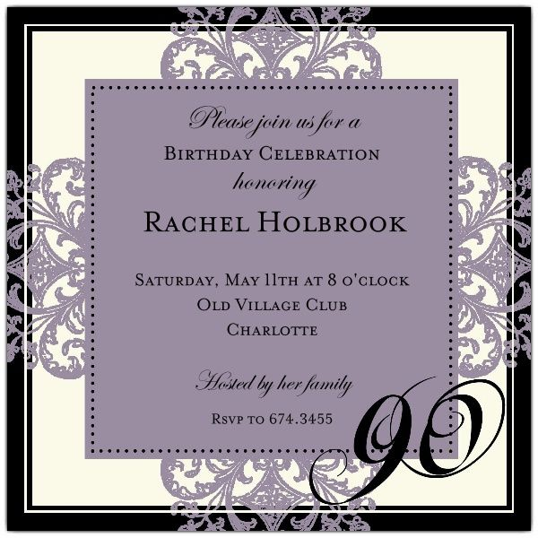Decorative Square Border Eggplant 90th Birthday Invitations Lola S