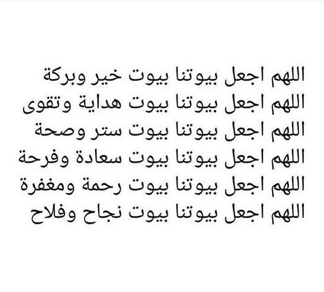 اكتب شي تؤجر عليه Path2 Heaven Path2 Heaven Path2 Heaven لا تستحي من نشر الخي Muslim Quotes Duaa Islam Words