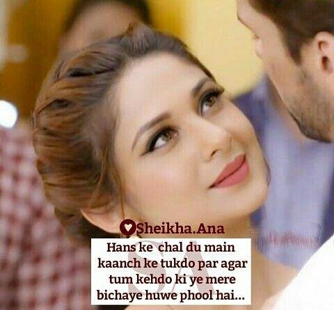Lovely Romantic Maya Love Shayari - birthday quotes