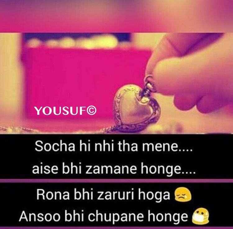 ✓ luv Asßafina   I   Pinterest   Hindi quotes, Dil se and Urdu ...