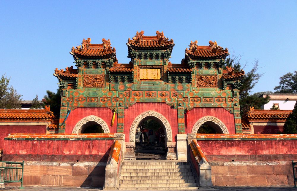 Chengde China Putuo Zongcheng Temple Temple Color Glaze