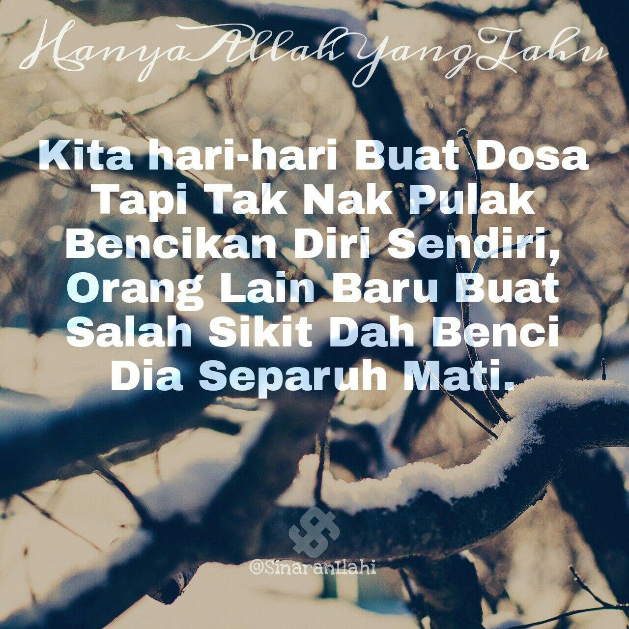 Kata Mutiara Terbaru 22 Kata Mutiara M Natsir Pictures