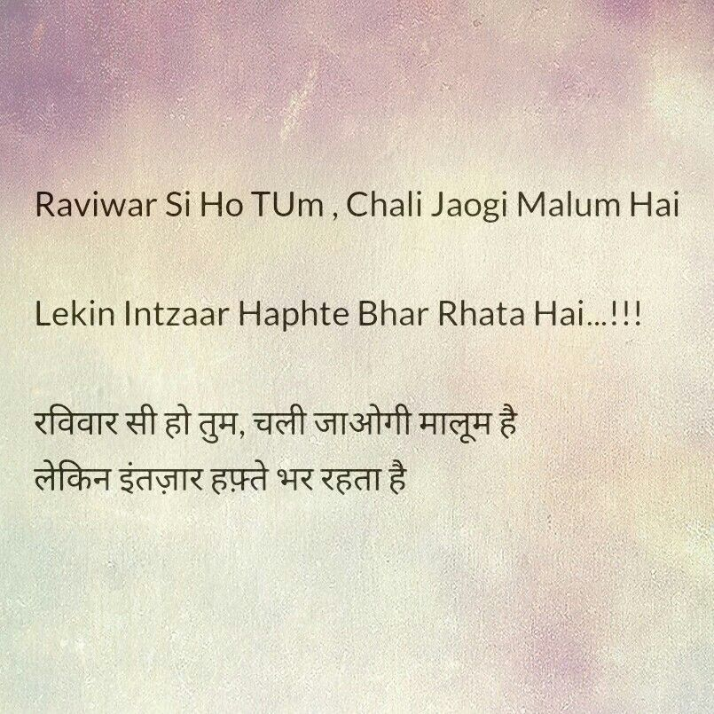 Pin By One Life On Shayari Dil Say Hindi Quotes Urdu Words Quotes