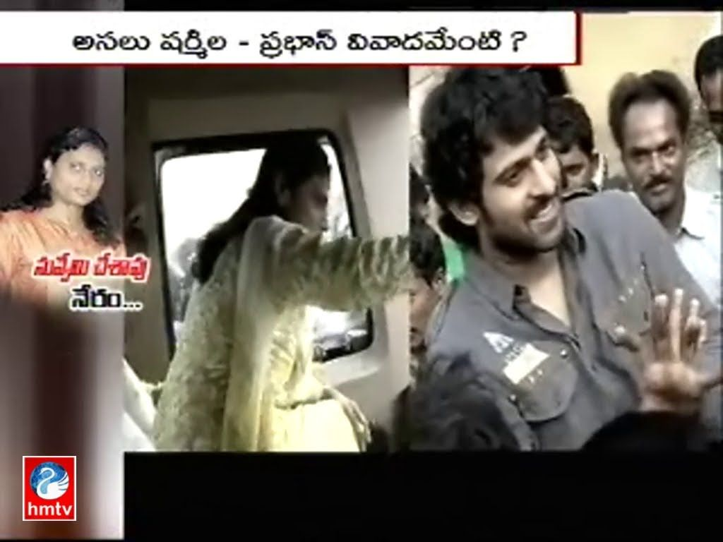 YS Sharmila, Actor Prabhas Affair Full Story