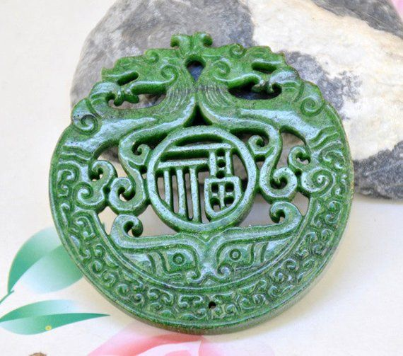 Natural Jade Pendant Double Side Dragon and Chinese Word Fu Amulet Carved Green Jade Talisman AG