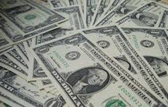Nigeria interbank forex rate