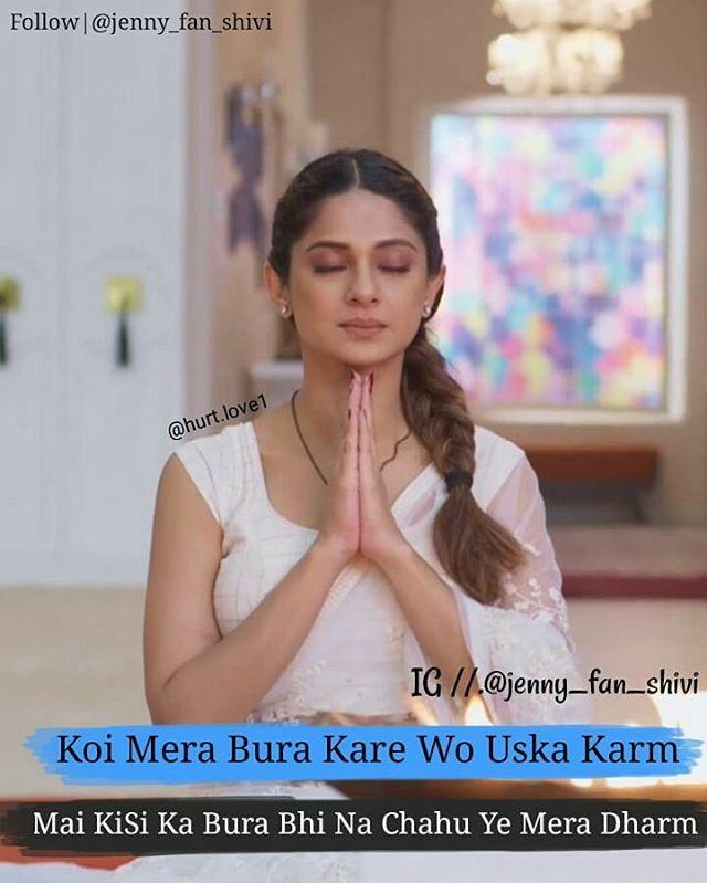 Pin by Pari on beautiful actress with shayri | Jennifer ...