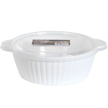 Sure Fresh Professional Round Storage Container with Clear Lid 63
