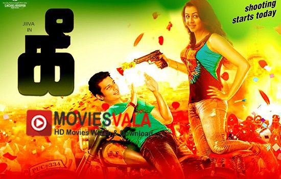 Paani Marathi Movie Download Dvdrip Movies