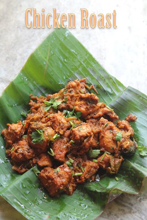 Chicken Roast Recipe Kerala Style Chicken Roast Recipe Yummy Tummy Indian Chicken Recipes Curry Recipes Curry Chicken Recipes