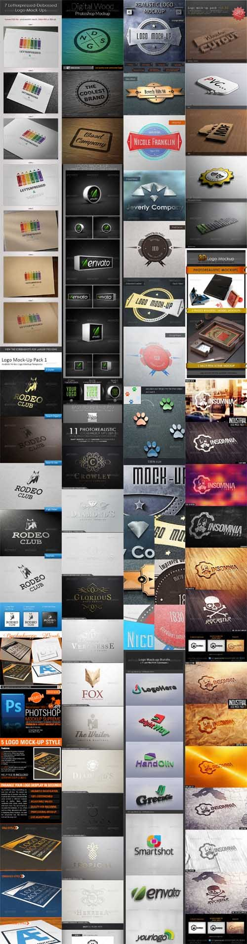 12 Photorealistic Logo MockUp Sets Bundle 2013 Version