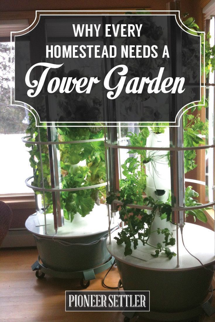 Charming The Juice Plus Tower Garden | Why It Is The Single Best Vertical Aeroponic  Indoor Gardening System Ever By Pioneer Settler At ... Idea