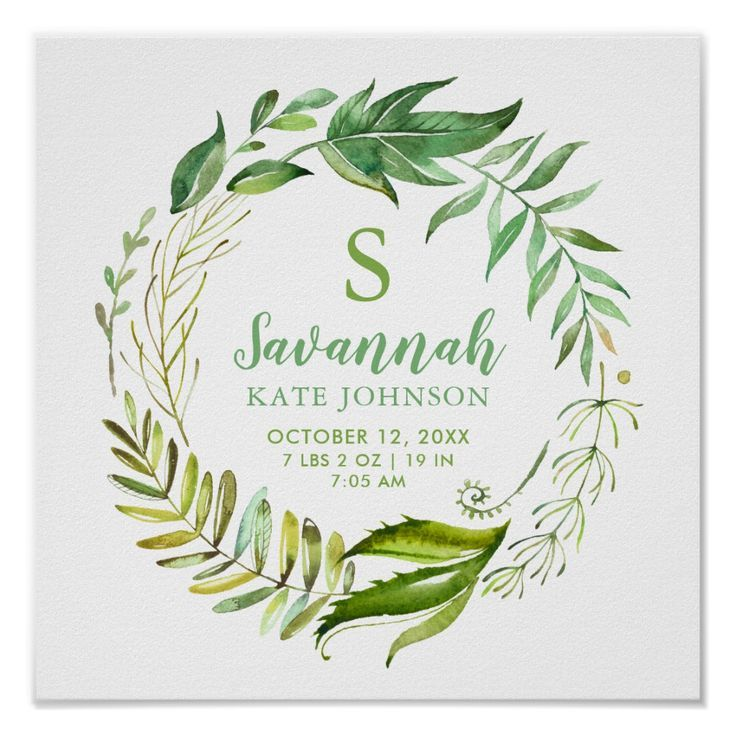 Boho Leaves Personalized Baby Birth Stats Poster -