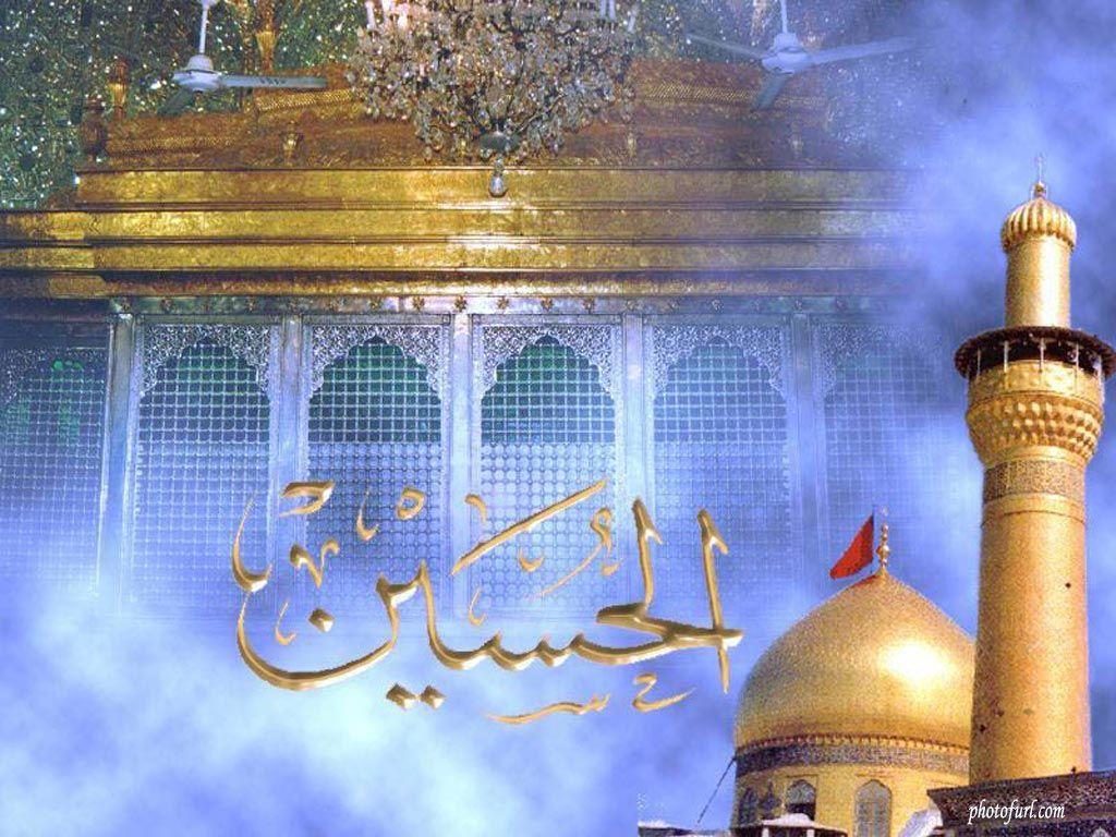 molana tariq jameel proving holy prophet s children as the house of quran imam hussain wallpapers imam hussain hazrat imam hussain imam hussain wallpapers