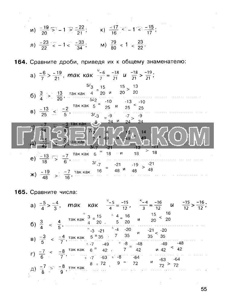 Описание: презентации главная гдз русский язык 9 класс бабайцева скачать бесплатно учебник