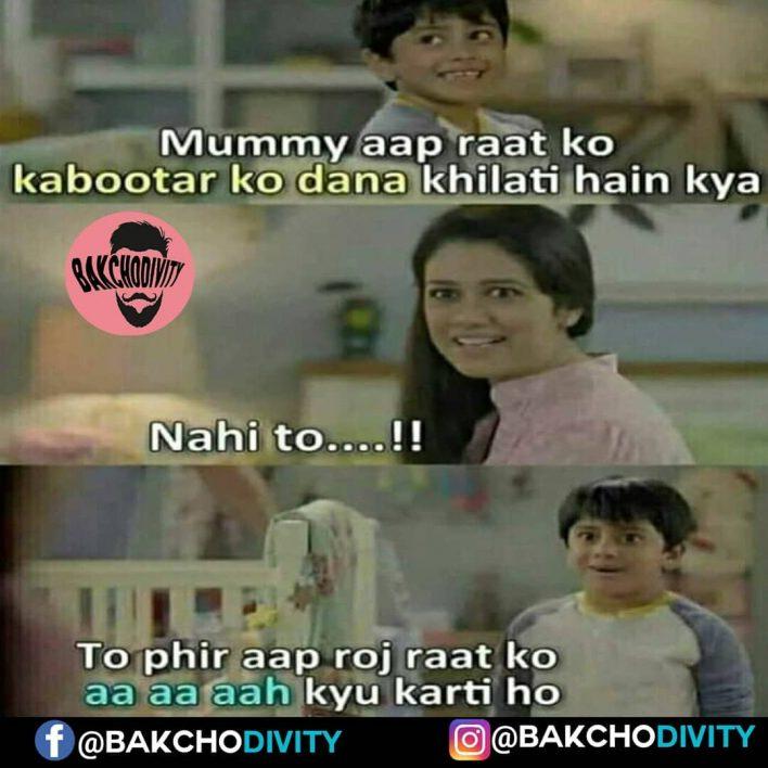 37 Funny Indian Memes Desi Memes Of The Day Desi Memes Some Funny Jokes Funny Black Memes