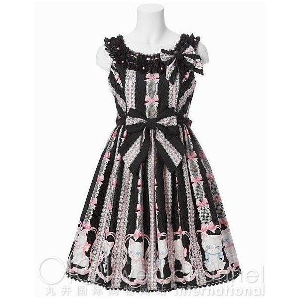Angelic Pretty Fickle Kitty Vanilla Round Jumper Skirt ($227) ❤ liked on Polyvore