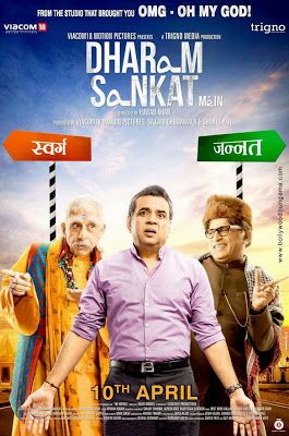 Dharam Sankat Mein 2015 Hindi DVDRip 700mb ESub DDR - 720p Mkv
