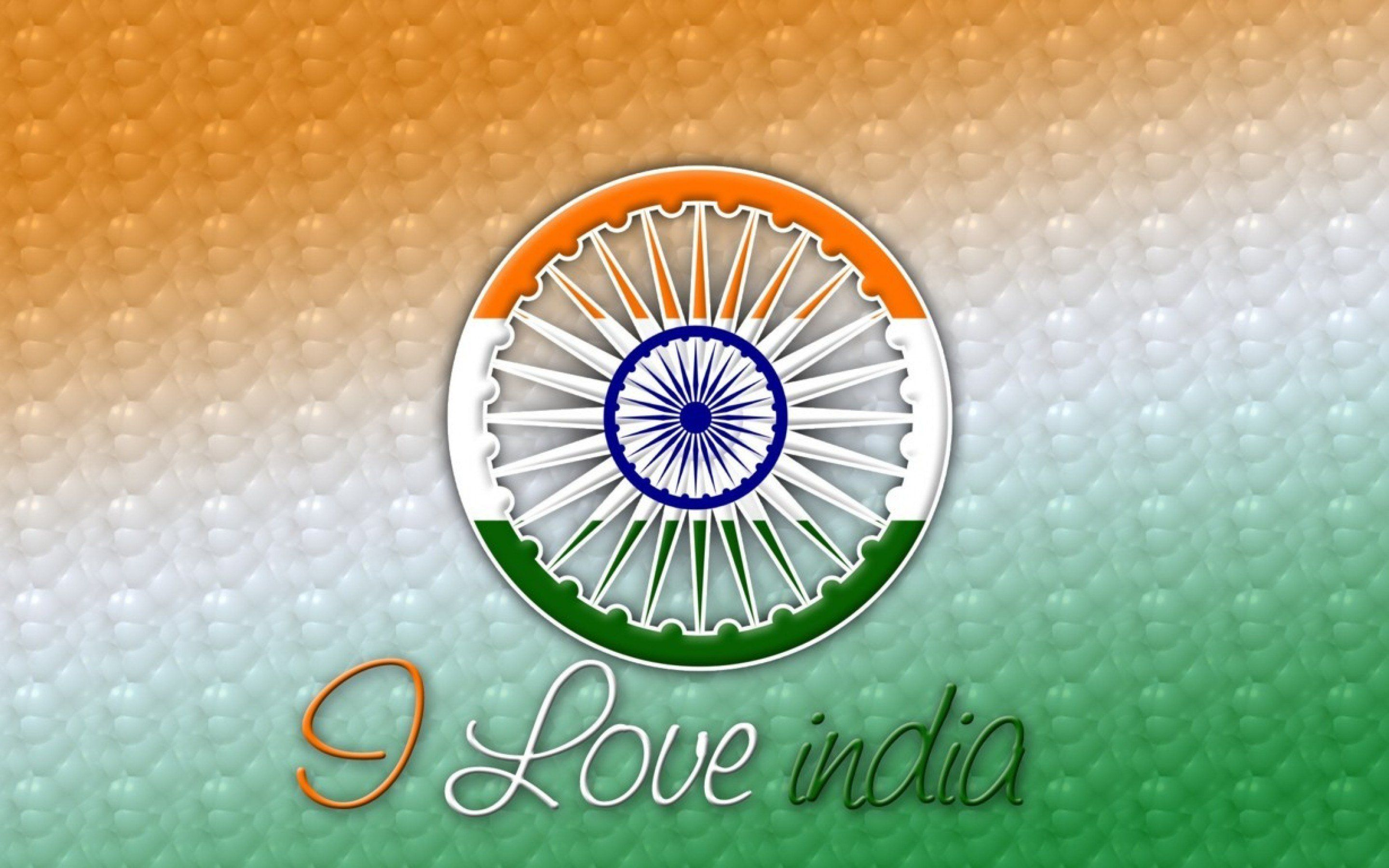 Happy 72th Independence Day Of India Hd Wallpapers With Quotes