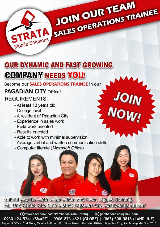 Sales Operations Trainee Mobile solutions, City jobs