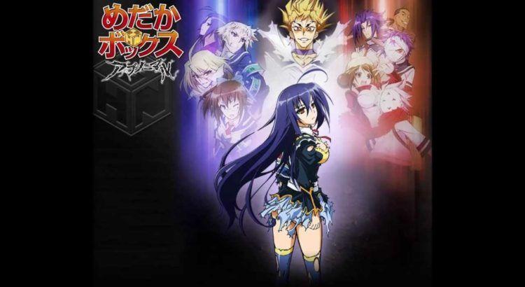 Download Medaka Box Abnormal BD Episode 01 12 Subtitle Indonesia Link